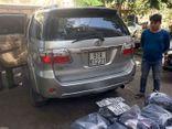 Toyota Land Cruiser Prado bất ngờ tăng gần 100 triệu đồng.