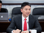 Tỷ phú Trung Quốc bị cáo buộc lạm dụng tình dục ở Mỹ đã hồi hương