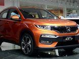 Lộ diện mẫu xe XR-V mới, 'anh em song sinh' của Honda HR-V