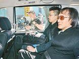 Ông trùm hắc bang khét tiếng nhất Hong Kong bị bắt