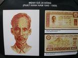 Những chuyện ít biết xung quanh đồng tiền Việt Nam (bài cuối): 75 năm chân dung Hồ Chí Minh trong đồng tiền Việt Nam