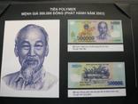 Những điều đặc biệt trong chân dung Chủ tịch Hồ Chí Minh ở các bộ tiền Việt Nam