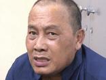 Thanh Hóa: Bắt quả tang đối tượng có 5 tiền án bán ma túy cho con nghiện