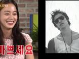 Kim Tae Hee ngượng ngùng khi bị hỏi về Bi Rain
