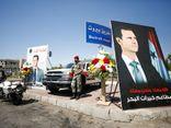 Syria bầu cử tổng thống, Mỹ tuyên bố bất ngờ