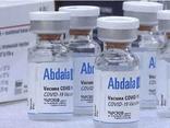 Nghị quyết của Chính phủ về mua vaccine phòng COVID-19 Abdala do Cuba sản xuất