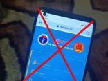 Cảnh báo thủ đoạn mạo danh bộ Y tế nhắn tin lừa đảo trợ cấp COVID-19