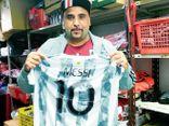 Gặp lại cố nhân sau 21 năm, Lionel Messi có hành động bất ngờ