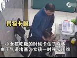Con gái bị nghẹn khi ăn kẹo, hành động nhanh trí của bố cứu mạng đứa trẻ