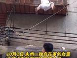 Thót tim màn giải cứu bé gái treo lơ lửng trên khung sắt chống trộm tầng 3