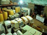 Bắt giam cán bộ Phòng Cảnh sát Kinh tế Công an TP.HCM về tội buôn lậu