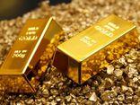 Giá vàng hôm nay ngày 12/7: Giá vàng SJC