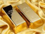 Giá vàng hôm nay ngày 29/7: Giá vàng SJC tăng nhẹ