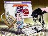 Vu khống người khác trên mạng xã hội có thể phạt tới 60 triệu đồng