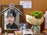 Nữ binh sĩ Hàn Quốc tự sát vì bị tấn công tình dục, gia đình cáo buộc lực lượng không quân