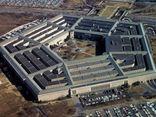 Tin thế giới - Tổng Thanh tra Bộ Quốc phòng Mỹ điều tra chương trình UFO của Lầu Năm Góc