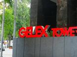 Cổ đông ngoại Dragon Capital không còn là cổ đông lớn tại doanh nghiệp của đại gia Tuấn