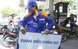 Giá xăng dầu hôm nay (26/3) sẽ giảm?