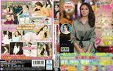 Hoa hậu Kỳ Duyên bất ngờ bị dùng ảnh quảng cáo trên web bán dâm