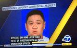 Bộ Ngoại giao Việt Nam nói về vụ Minh Béo bị bắt