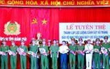 Lập đội cảnh sát bảo vệ nhà máy lọc dầu Dung Quất