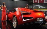 Icona Vulcano - Siêu xe đắt giá nhất thế giới