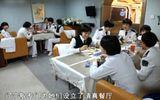 Ảnh hiếm bên trong tàu sân bay Liêu Ninh