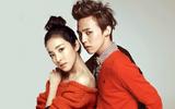 Sandara Park lần đầu lên tiếng về tin đồn hẹn hò với G-Dragon