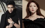 Ji Chang Wook và Lee Sung Kyung sắp sánh đôi trong phim mới?