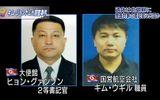 Hai nghi phạm Triều Tiên và thi thể nghi của ông Kim Jong-nam đã rời Malaysia