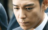 T.O.P (Big Bang) nhận án tù 10 tháng vì hút cần sa