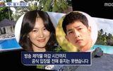 Song Hye Kyo chính thức lên tiếng về bằng chứng hẹn hò Song Joong Ki tại Bali