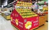 Trái cây của bầu Đức thắng lớn tại Trung Quốc