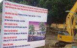 Dân phản đối dự án trạm ép rác được đặt ngay cạnh khu dân cư và trường học