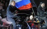 Sự thật về vụ lịch ảnh Tổng thống Nga Putin cháy hàng ở Anh