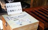 Nhật Bản: Quẹt thẻ tín dụng để công đức tại đền thờ