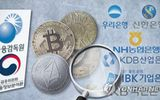 6 ngân hàng Hàn Quốc bị thanh tra về tiền ảo