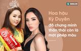 """""""Thần thái của Kỳ Duyên"""" và những sự thật kinh điển trong showbiz Việt"""