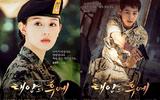"""Sau 2 năm đóng máy """"Hậu duệ mặt trời"""", Song Joong Ki và Kim Ji Won sẽ tái hợp trong phim mới"""