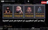 5 thủ lĩnh khét tiếng của IS bị bắt trong chiến dịch truy kích xuyên biên giới