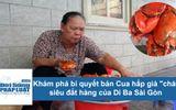 """Clip: Khám phá bí quyết bán cua hấp giá """"chát"""", siêu đắt hàng của Dì Ba Sài Gòn"""