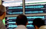 Trung Quốc: 13 trận động đất xảy ra liên tiếp chỉ trong hơn 1 tiếng đồng hồ