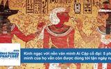Video: Những điều sáng tạo của văn minh Ai Cập cổ đại vẫn được ứng dụng ngày nay