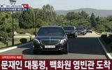 """Chiến thuật """"ngoại giao xe hơi"""" được sử dụng trong hội nghị thượng đỉnh liên Triều lần 3"""