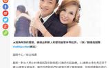 Tin tức đời sống mới nhất ngày 28/9/2018: Chuyện tình cô dâu 61 chú rể 26 tuổi gây xôn xao báo Trung
