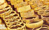 Giá vàng hôm nay 16/11/2018: Sau chuỗi ngày chạm đáy, vàng SJC bất ngờ tăng 70.000 đồng/lượng