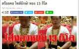 """""""Đại gia"""" Việt đeo 13kg vàng cổ vũ đội tuyển Việt Nam nổi như cồn trên báo quốc tế"""