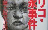 """""""Quái vật 21 khuôn mặt"""": Tội phạm bí ấn nhất lịch sử hình sự Nhật Bản"""