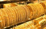 Giá vàng hôm nay 17/1/2019: Vàng SJC giao dịch quanh ngưỡng 36,4-36,6 triệu đồng/lượng