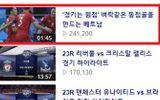 """Từ khóa """"Việt Nam"""" được quan tâm nhiều hơn cả """"Ngoại hạng Anh"""" trên cổng thông tin Hàn Quốc"""